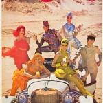 Smirnoff, 1968
