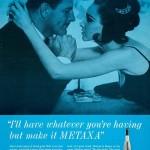 Metaxa, 1964