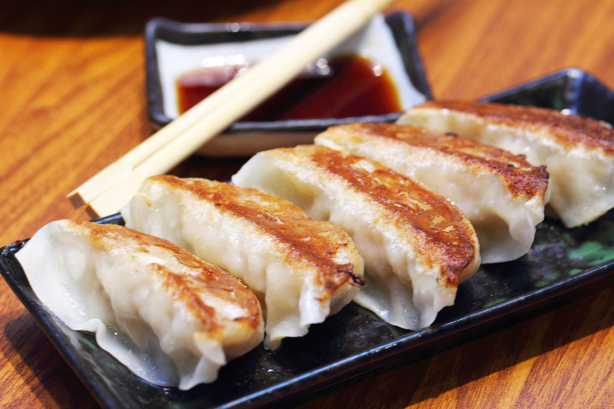 Vegetable or Chicken Gyoza