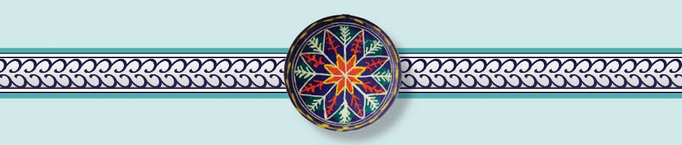 A decorative border displaying the top of a  pysanka .