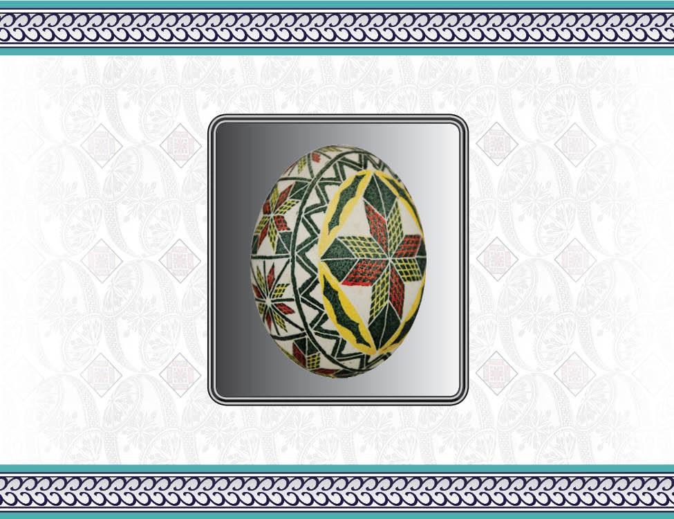 Shield Symbol - Protection