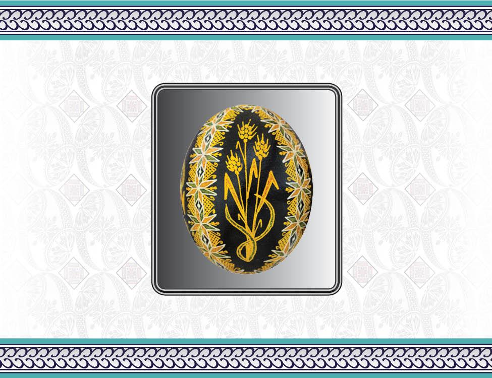 Wheat Symbol - Harvest