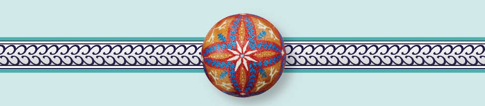 A decorative border displaying the top of a  pysanka.
