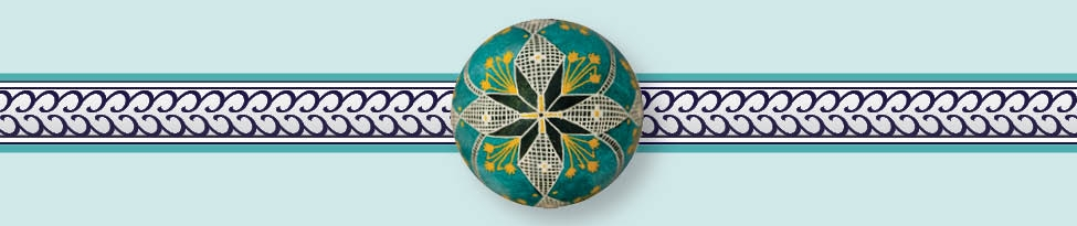 The symbol for meditation (lace) is featured on this top view of an Ukrainian Easter egg, also known as a  pysanka.