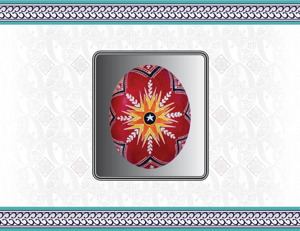 Spiritual Eye Symbol - Heaven