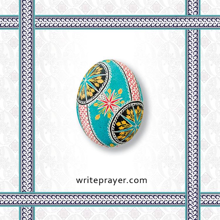 pysanky-symbol-write-prayer-25.jpg