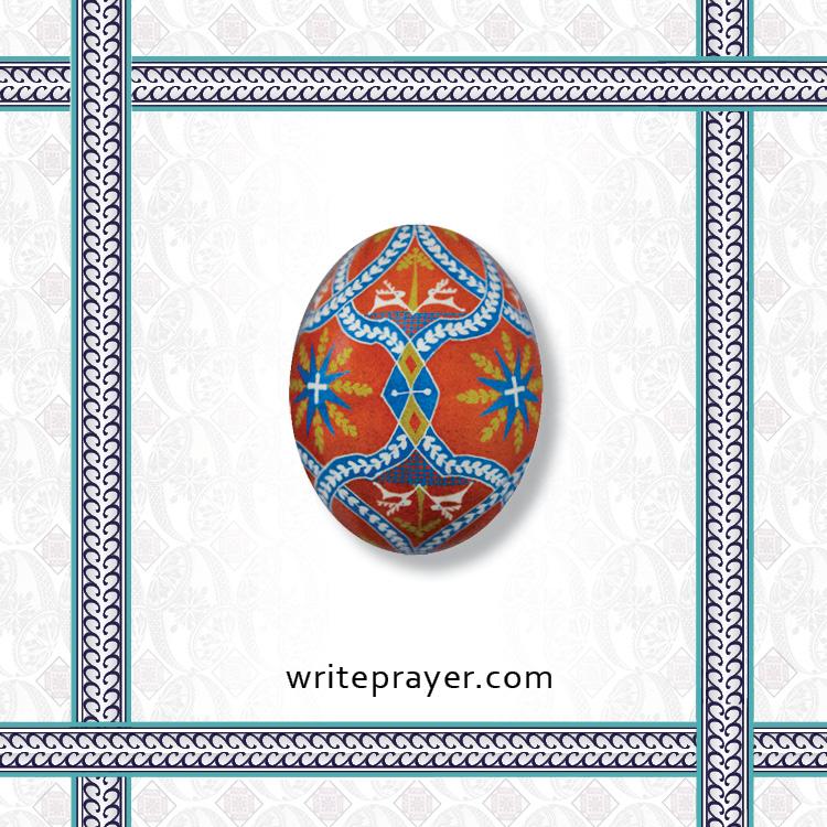 pysanky-symbol-write-prayer-27.jpg