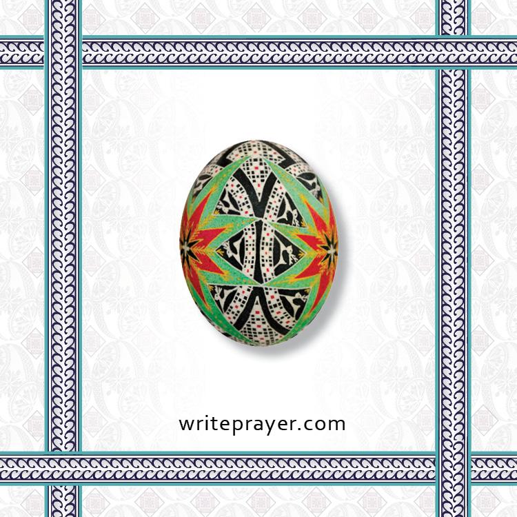 pysanky-symbol-write-prayer-28.jpg