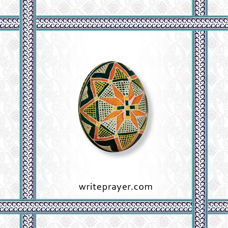 pysanky-symbol-write-prayer-22.jpg