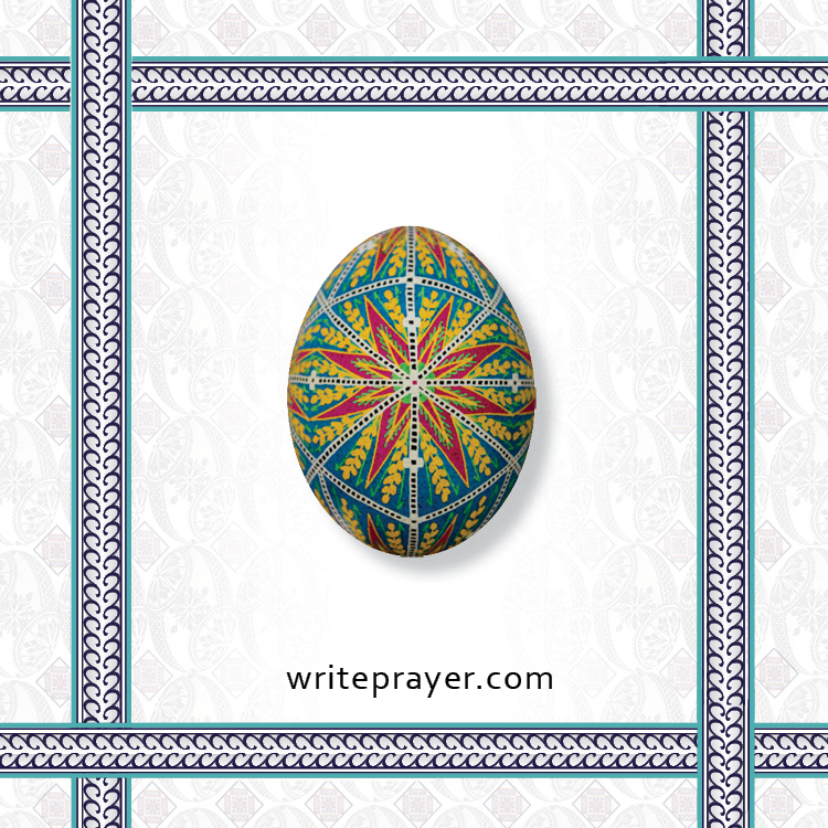 pysanky-symbol-write-prayer-35.jpg