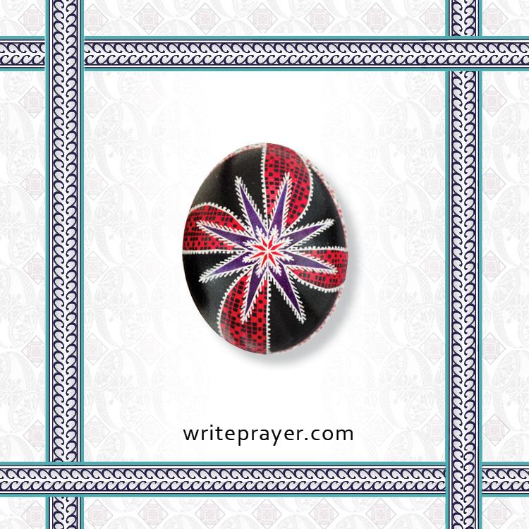 pysanky-symbol-write-prayer-1.jpg