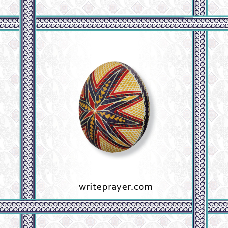 pysanky-symbol-write-prayer-2.jpg