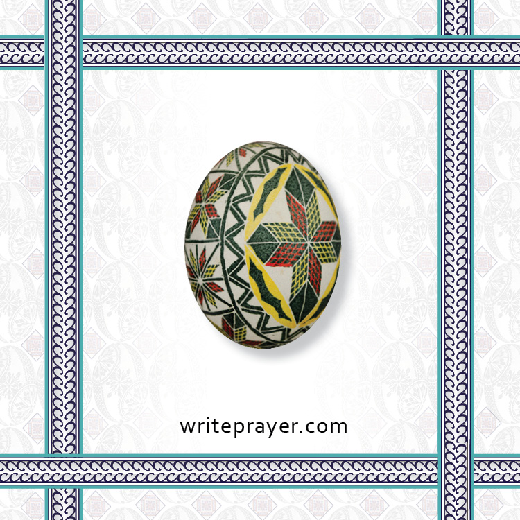 pysanky-symbol-write-prayer-8.jpg
