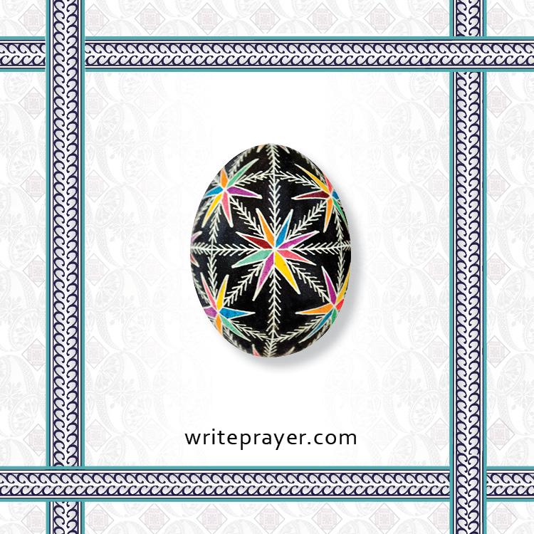 pysanky-symbol-write-prayer-11.jpg