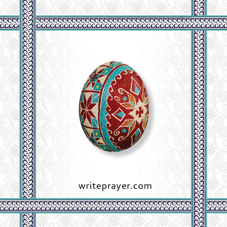 pysanky-symbol-write-prayer-7.jpg