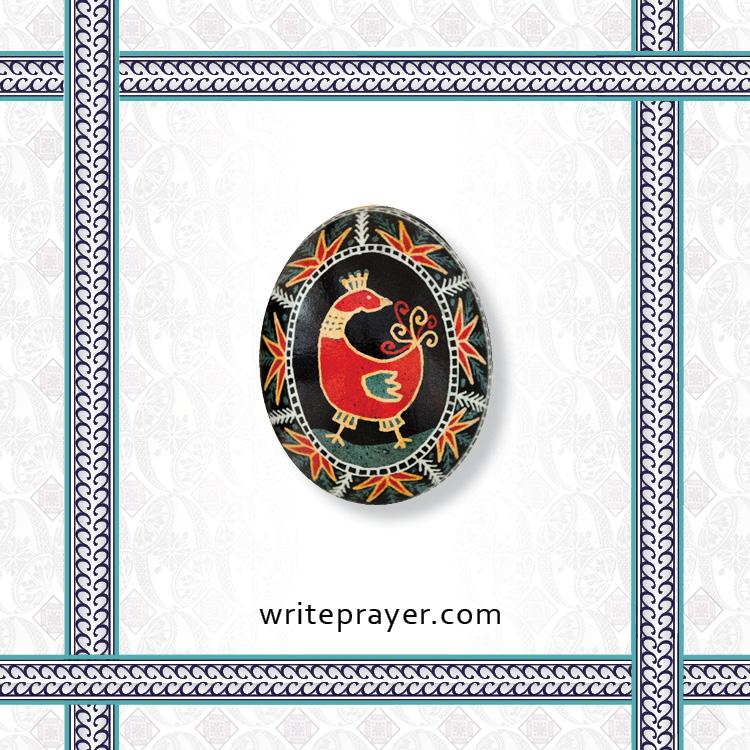 pysanky-symbol-write-prayer-10.jpg