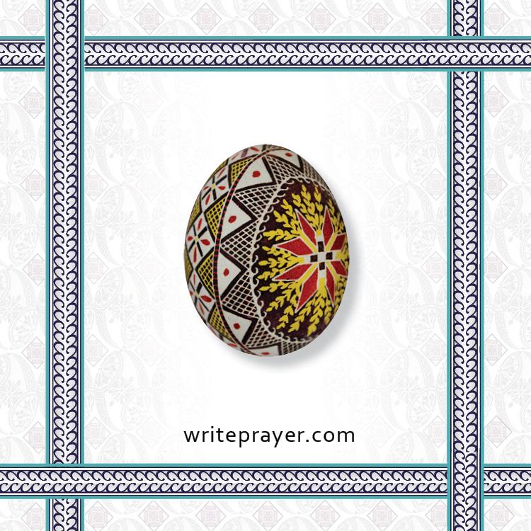 pysanky-symbol-write-prayer-13.jpg