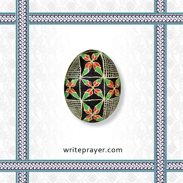 pysanky-symbol-write-prayer-12.jpg