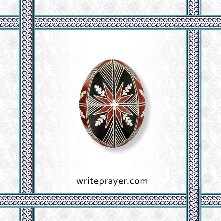 pysanky-symbol-write-prayer-17.jpg