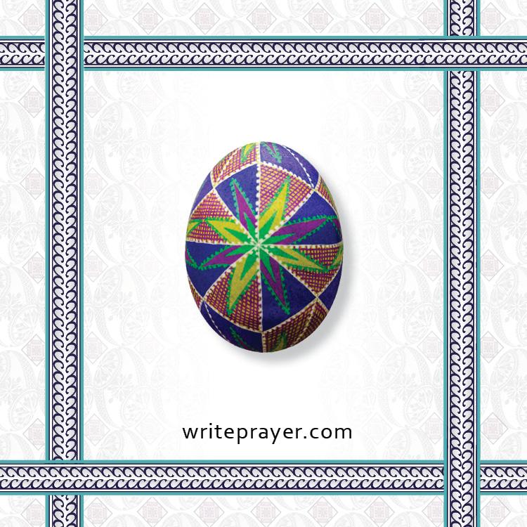 pysanky-symbol-write-prayer-15.jpg