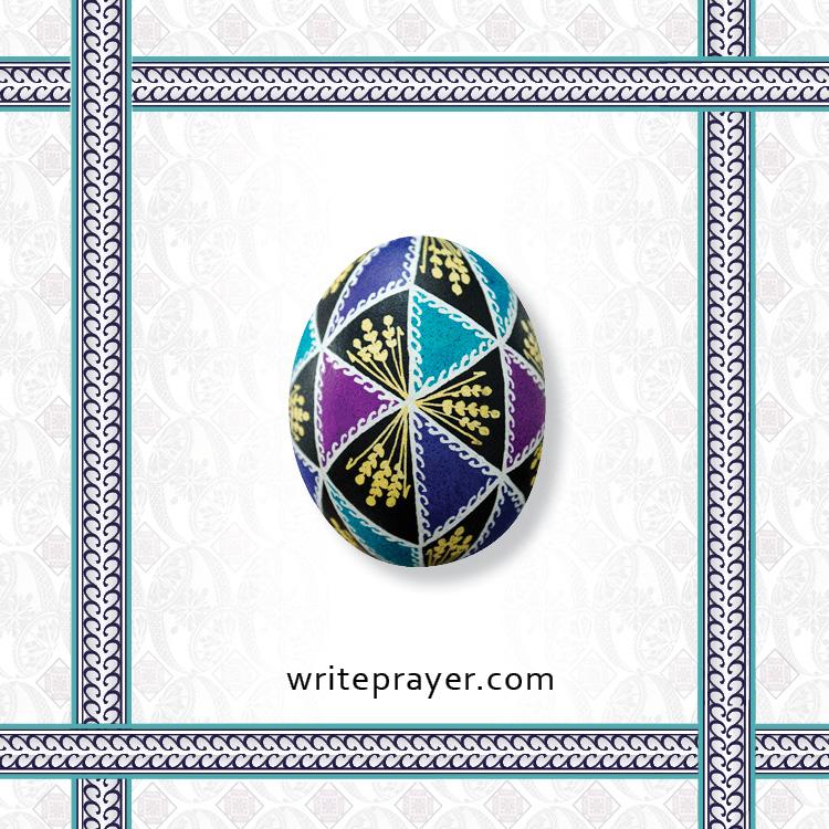 pysanky-symbol-write-prayer-16.jpg