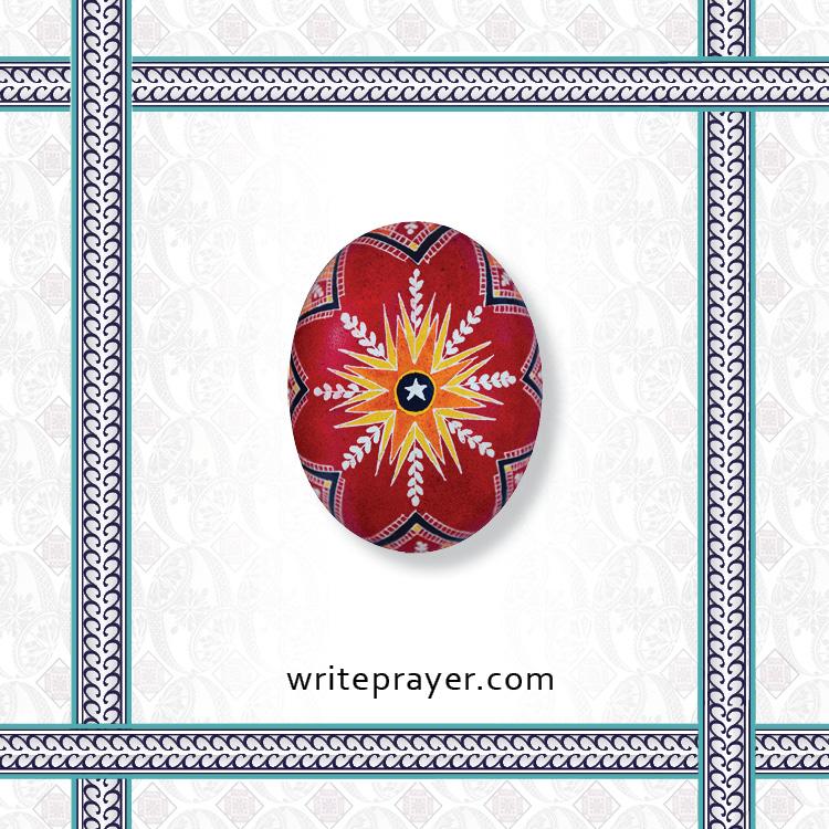 pysanky-symbol-write-prayer-20.jpg