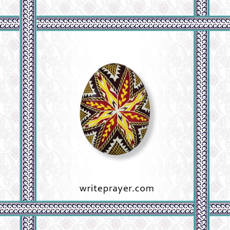 pysanky-symbol-write-prayer-24.jpg