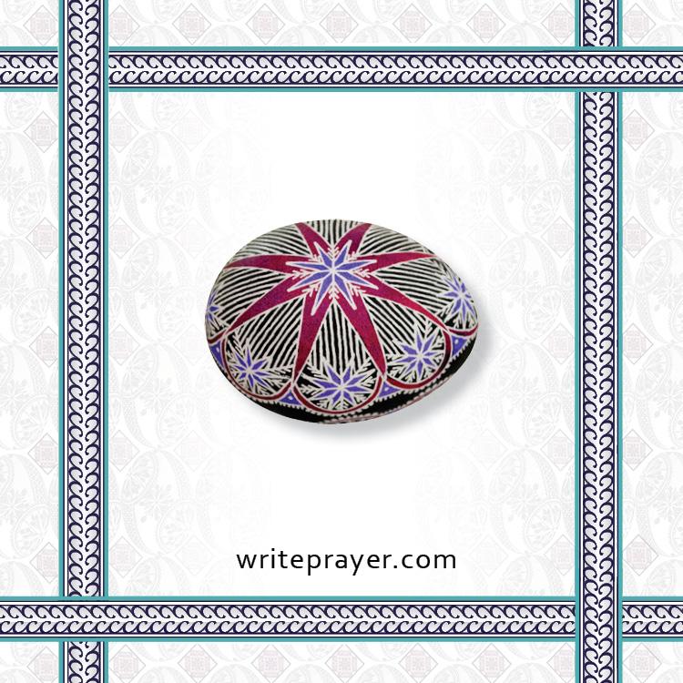 pysanky-symbol-write-prayer-23.jpg