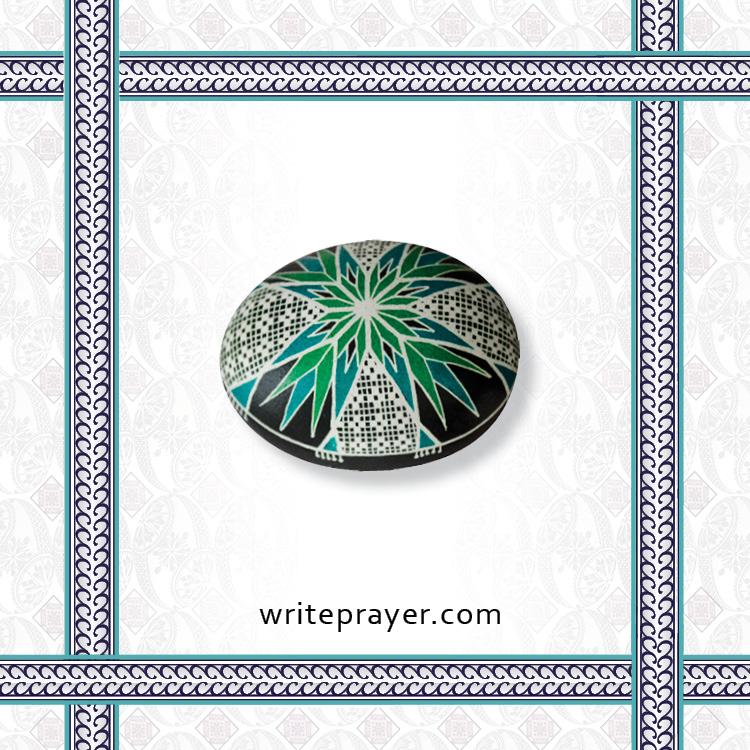 pysanky-symbol-write-prayer-21.jpg