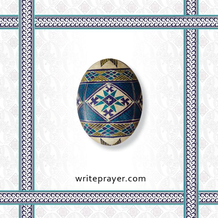 pysanky-symbol-write-prayer-3.jpg
