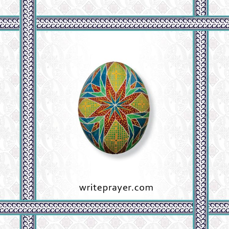 pysanky-symbol-write-prayer-37.jpg