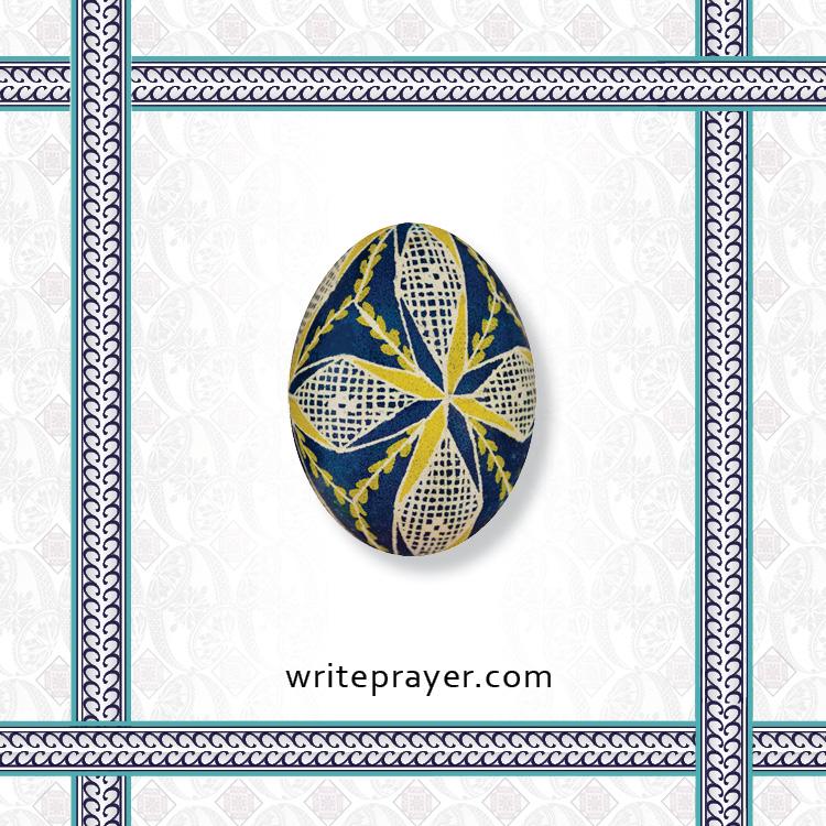 pysanky-symbol-write-prayer-36.jpg