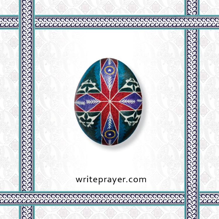 pysanky-symbol-write-prayer-39.jpg
