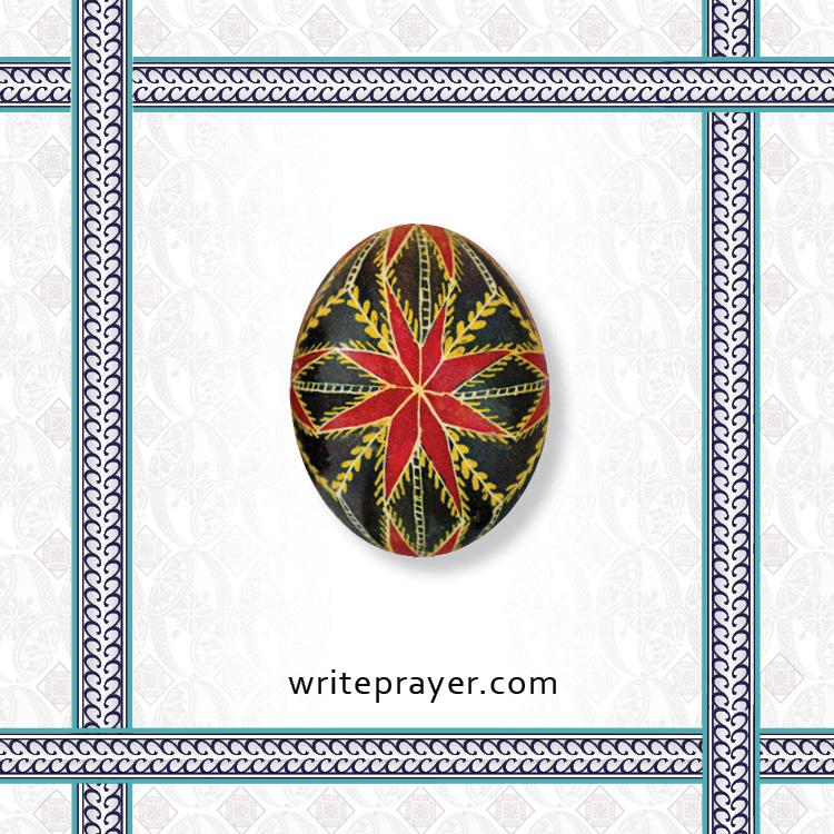 pysanky-symbol-write-prayer-6.jpg