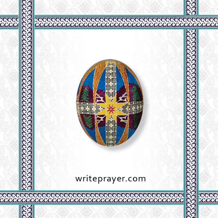 pysanky-symbol-write-prayer-33.jpg