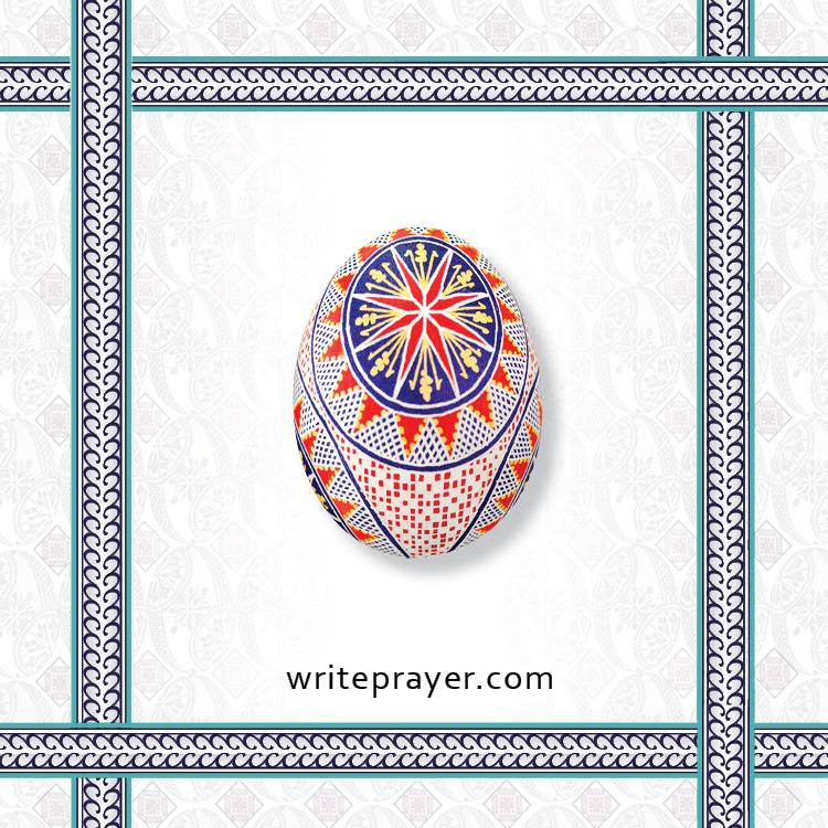 pysanky-symbol-write-prayer-34.jpg