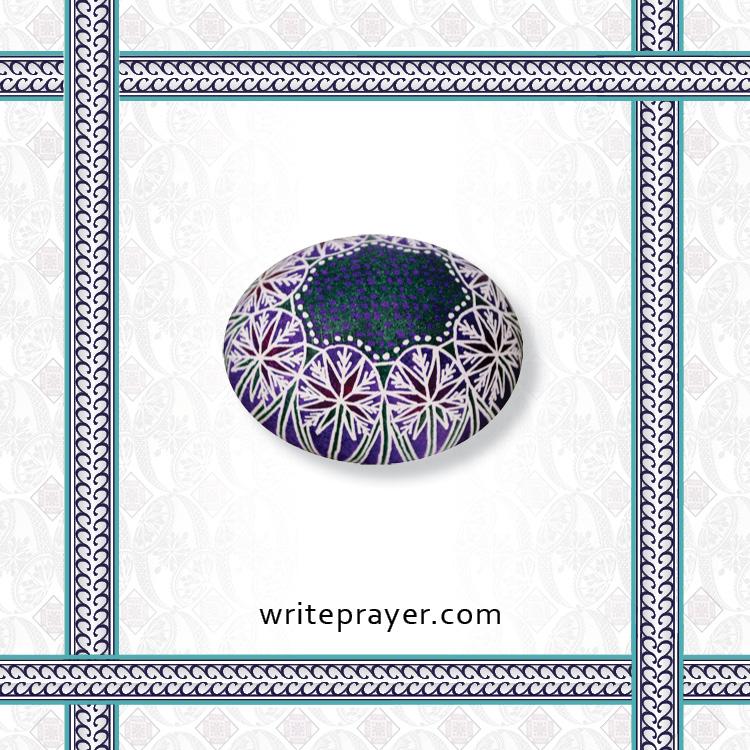 pysanky-symbol-write-prayer-32.jpg