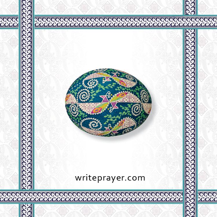 pysanky-symbol-write-prayer-30.jpg
