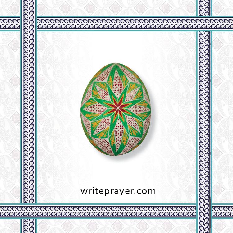 pysanky-symbol-write-prayer-29.jpg