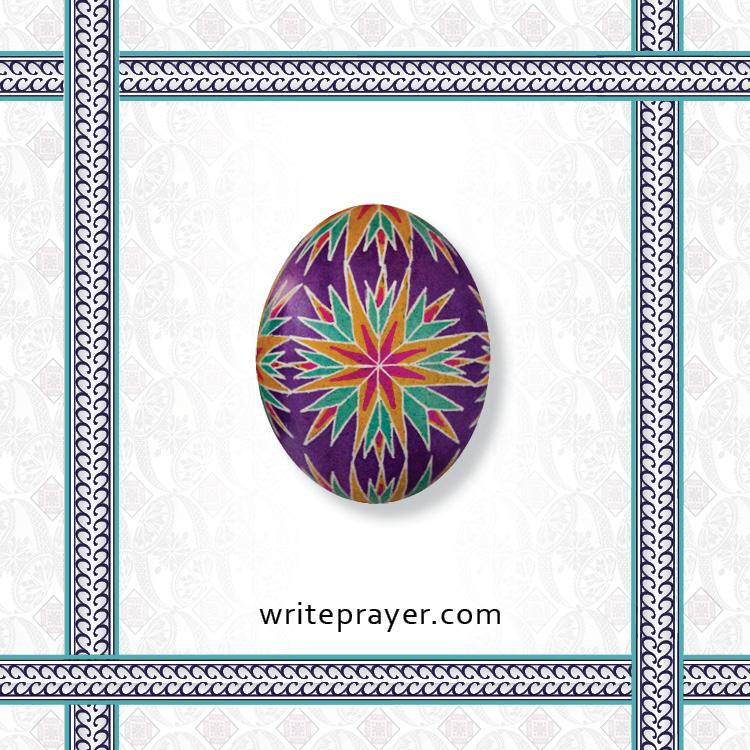 pysanky-symbol-write-prayer-40.jpg