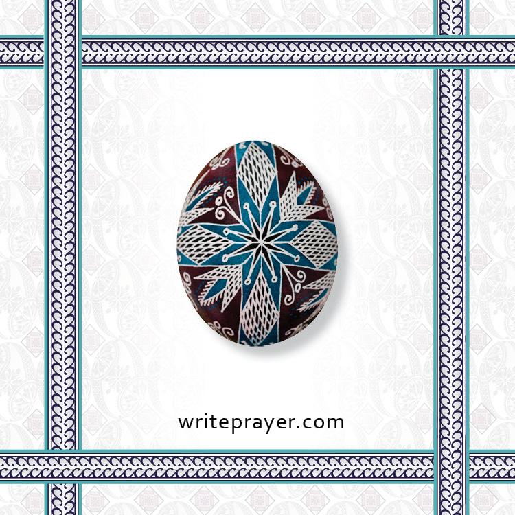 pysanky-symbol-write-prayer-38.jpg