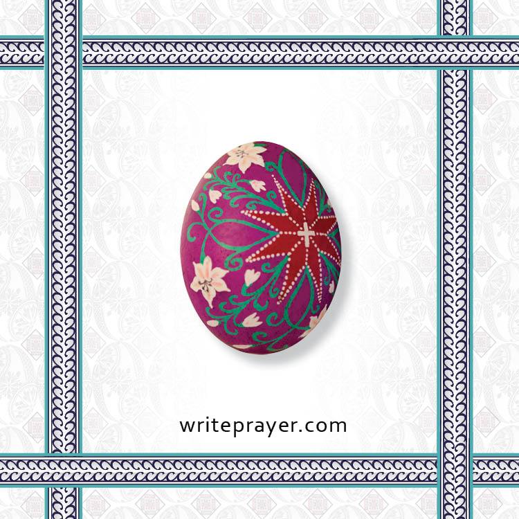 pysanky-write-prayer-inspirational.jpg