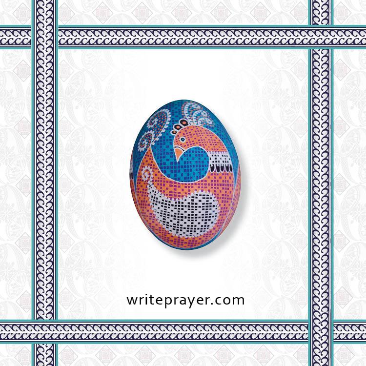 pysanky-write-prayer-bird-of-paradise.jpg