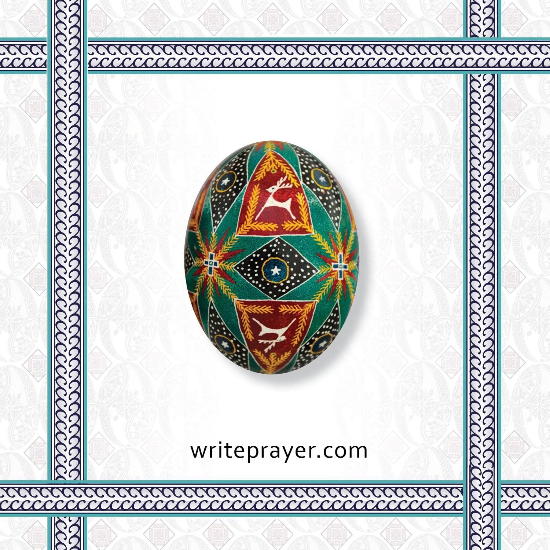 o-holy-night-3-blog-11-write-prayer.jpg