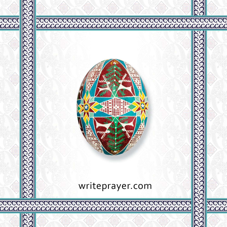 o-holy-night-blog-11-write-prayer.jpg