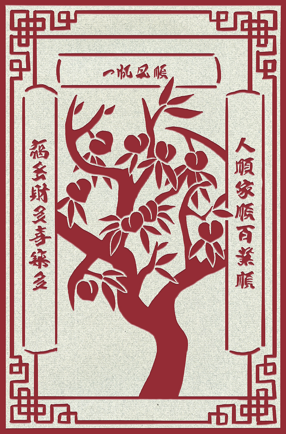 Fiona-Dunnett-Lunar-New-Year-Digital-Papercut-Peach-Tree-Illustration-by-Fiona-Dunnett.jpg