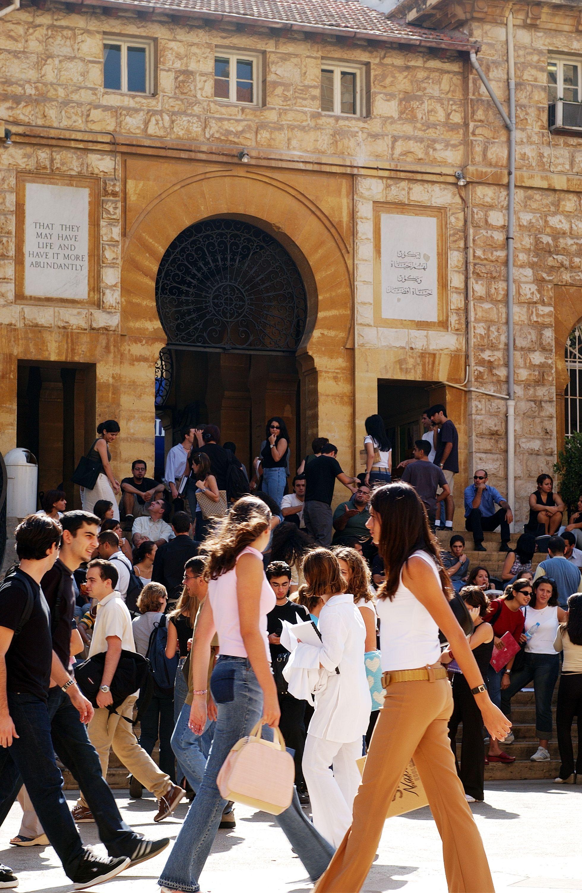 Photo Credit:  American University Beirut