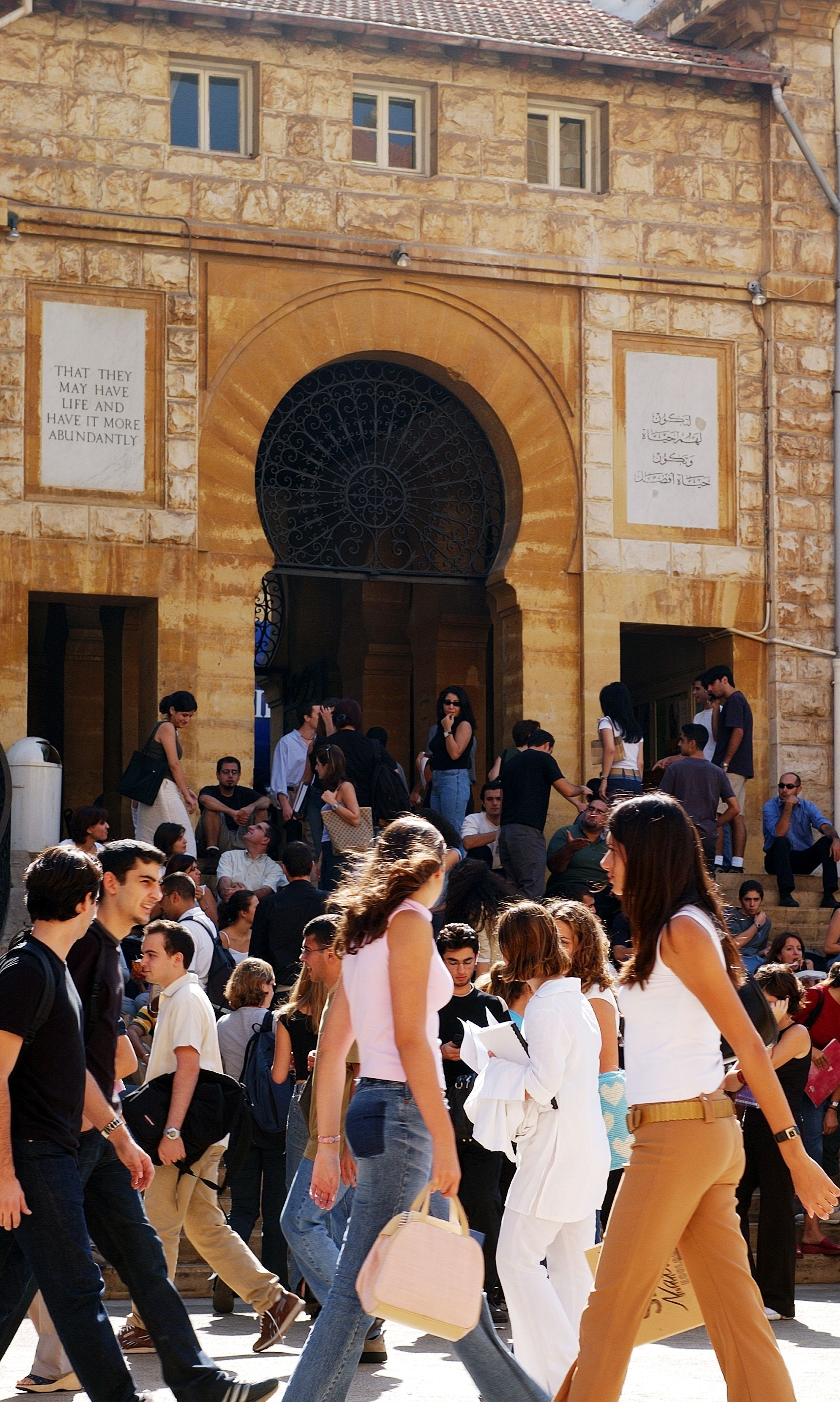 Students at American University of Beirut, Main Gate.