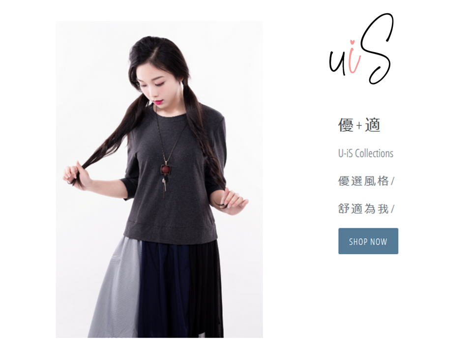U-iscollections.sg is a Taiwanese style inspired online boutique promoting dress sense for female working executives.