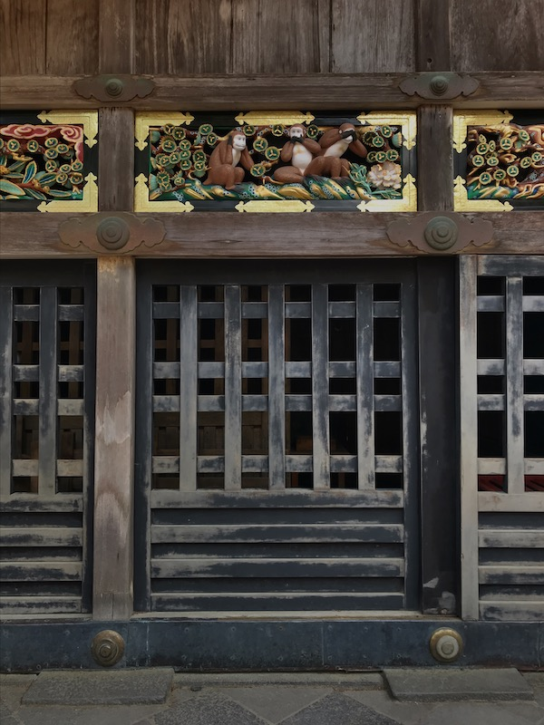 "Just inside the main gate at Toshogu is arguably the most iconic Japanese image of all time: the carvings of the ""three wise monkeys"" which decorate a storehouse."